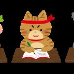 5月の0円学習支援