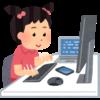 プログラミング思考力レッスン for中学生、始まりました!!!